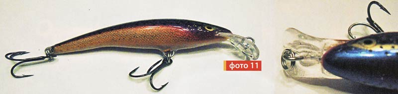 Rapala Tail Dancer Shallow