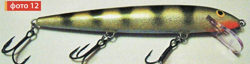 Rapala Husky (Floating)
